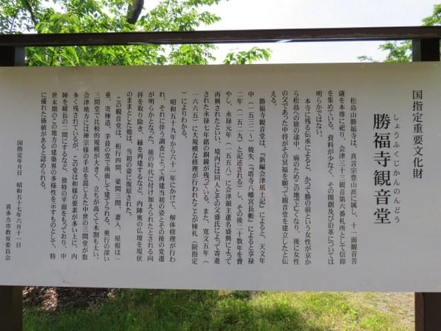 f:id:Yamaoka:20190518140245j:image
