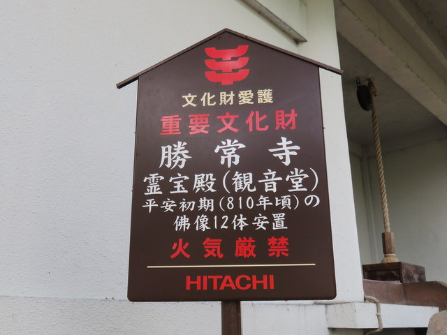 f:id:Yamaoka:20190518144929j:image