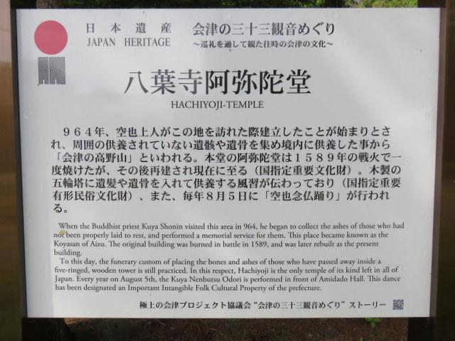 f:id:Yamaoka:20190518151531j:image
