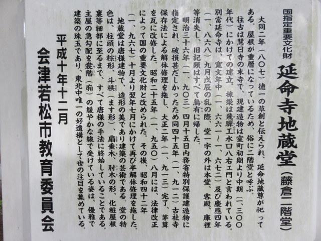 f:id:Yamaoka:20190518154058j:image
