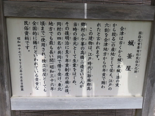 f:id:Yamaoka:20190519091543j:image