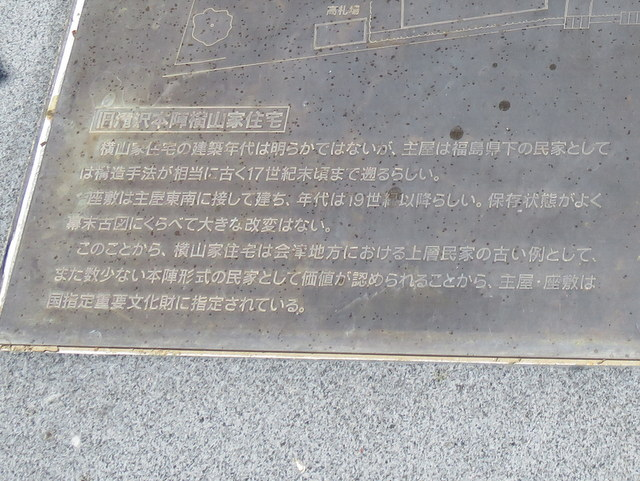 f:id:Yamaoka:20190519105537j:image