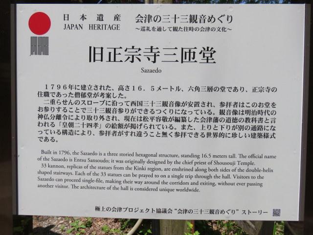 f:id:Yamaoka:20190519110931j:image