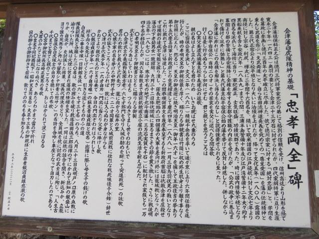 f:id:Yamaoka:20190519111210j:image