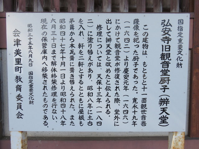 f:id:Yamaoka:20190519152547j:image