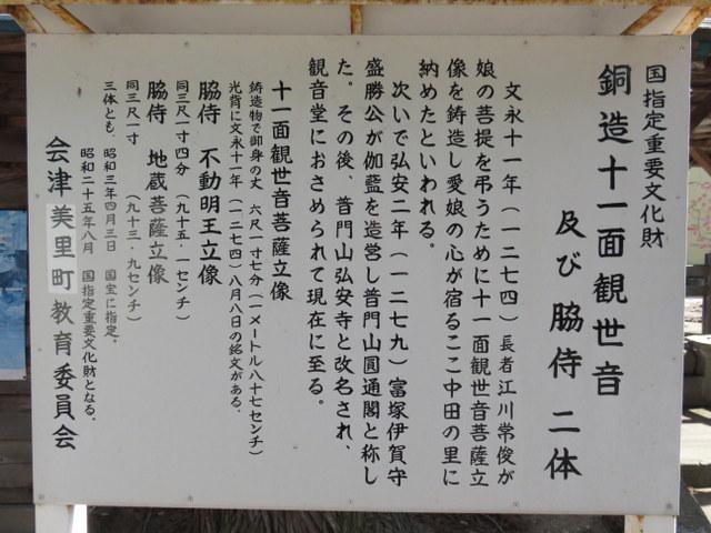 f:id:Yamaoka:20190519152852j:image