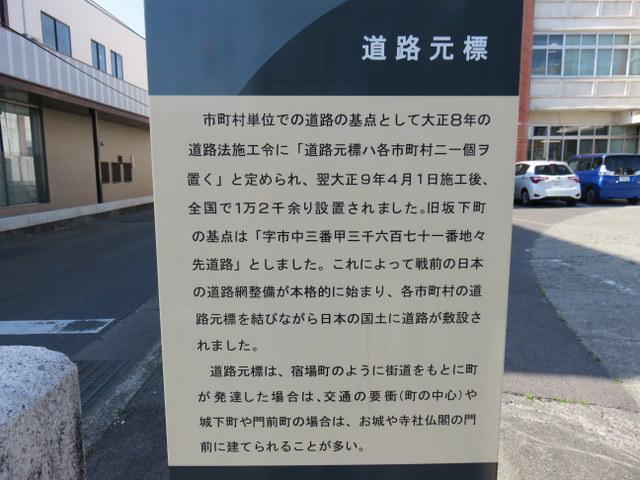 f:id:Yamaoka:20190519160357j:image