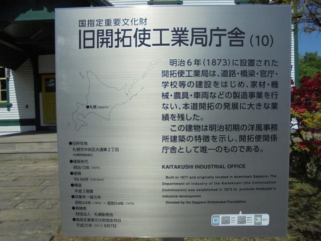 f:id:Yamaoka:20190525134152j:image