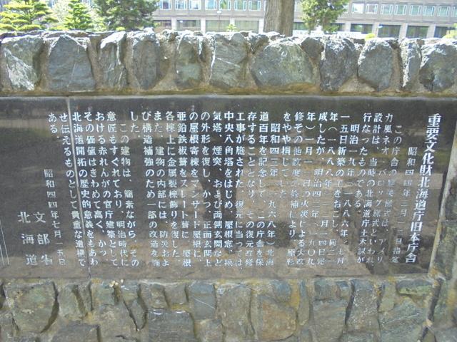 f:id:Yamaoka:20190526121540j:image