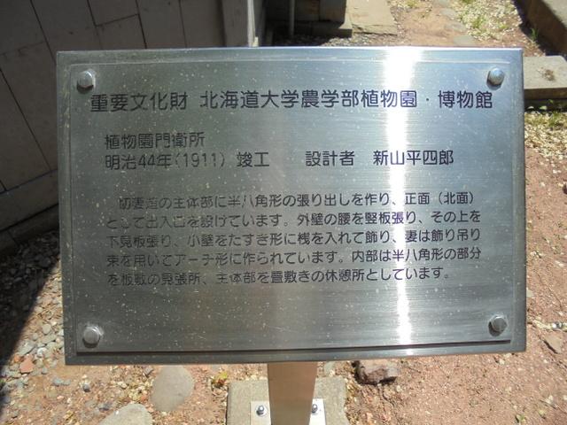 f:id:Yamaoka:20190526122621j:image
