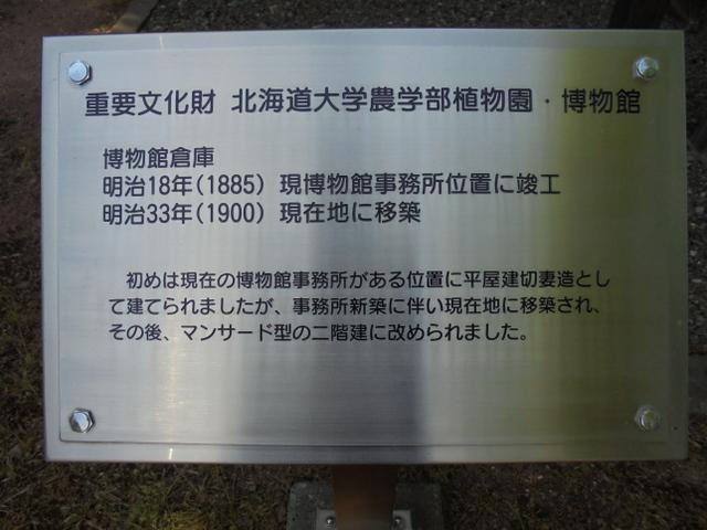 f:id:Yamaoka:20190526123917j:image