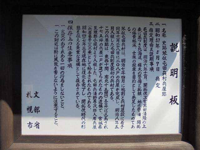 f:id:Yamaoka:20190526141007j:image