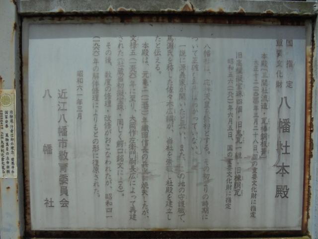 f:id:Yamaoka:20190601110103j:image