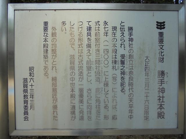 f:id:Yamaoka:20190601115143j:image
