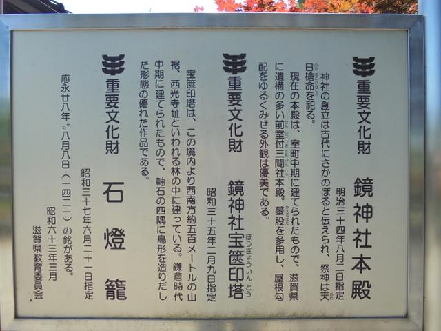 f:id:Yamaoka:20190601132000j:image