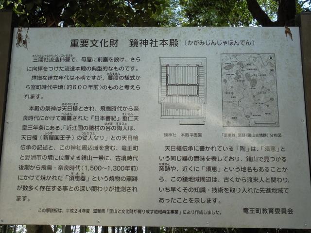 f:id:Yamaoka:20190601132522j:image