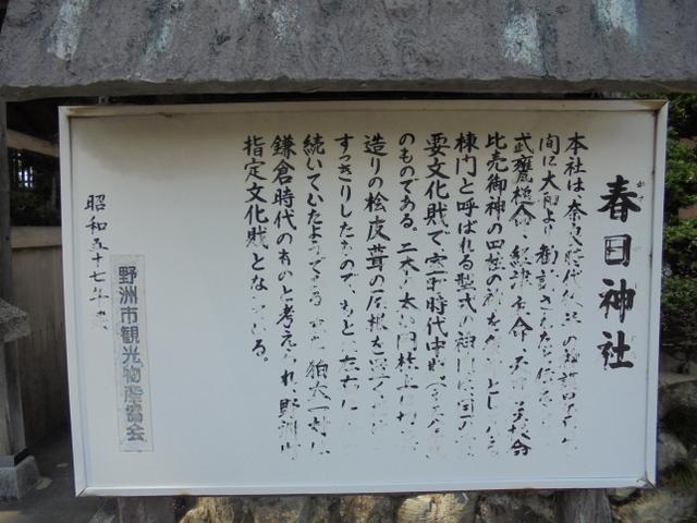 f:id:Yamaoka:20190601140249j:image