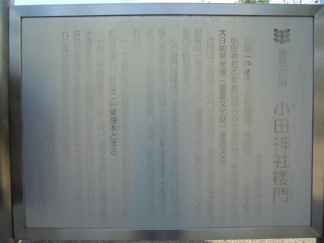 f:id:Yamaoka:20190601141800j:image