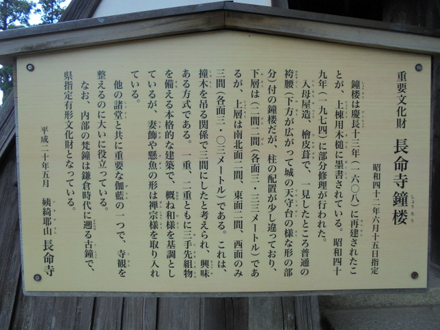 f:id:Yamaoka:20190601153258j:image