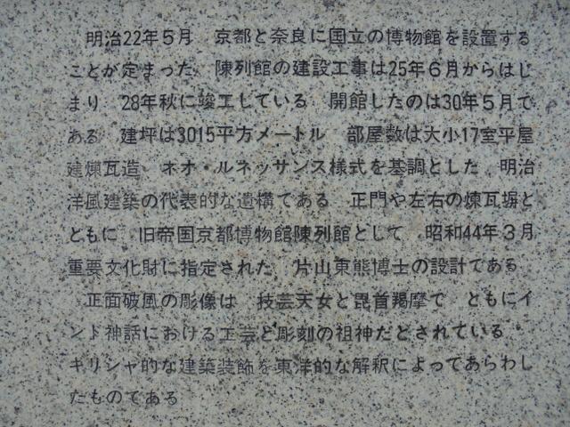 f:id:Yamaoka:20190602101058j:image