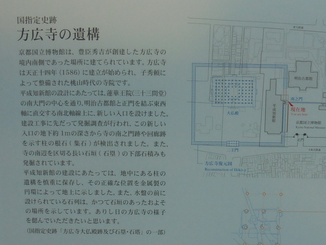 f:id:Yamaoka:20190602101252j:image