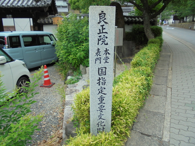 f:id:Yamaoka:20190602151124j:image