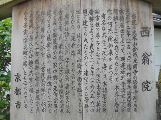 f:id:Yamaoka:20190602160446j:image