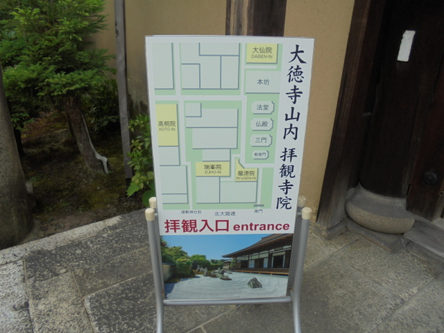 f:id:Yamaoka:20190603142610j:image