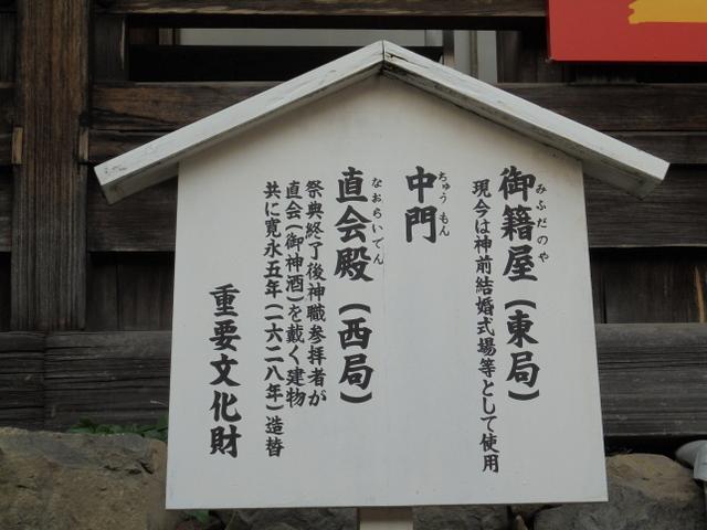 f:id:Yamaoka:20190603164531j:image