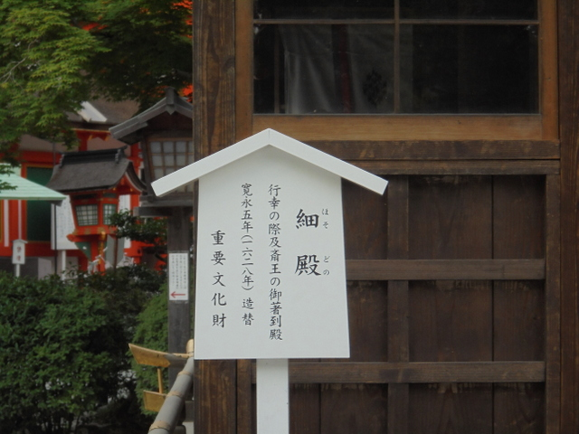 f:id:Yamaoka:20190603165237j:image