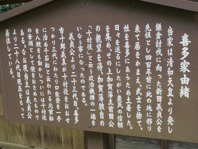 f:id:Yamaoka:20190622131540j:image