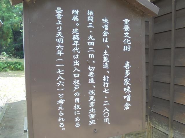 f:id:Yamaoka:20190622132357j:image