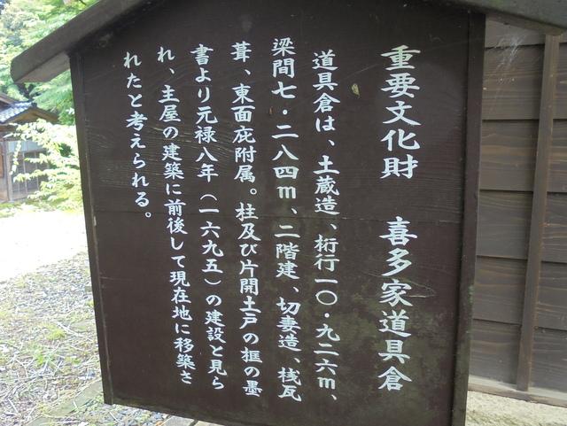 f:id:Yamaoka:20190622132456j:image