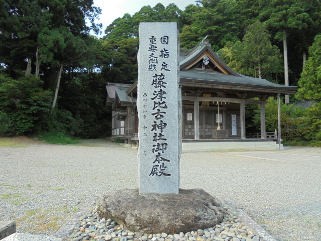 f:id:Yamaoka:20190622162822j:image