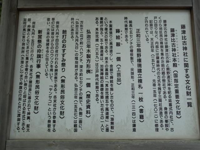 f:id:Yamaoka:20190622162854j:image