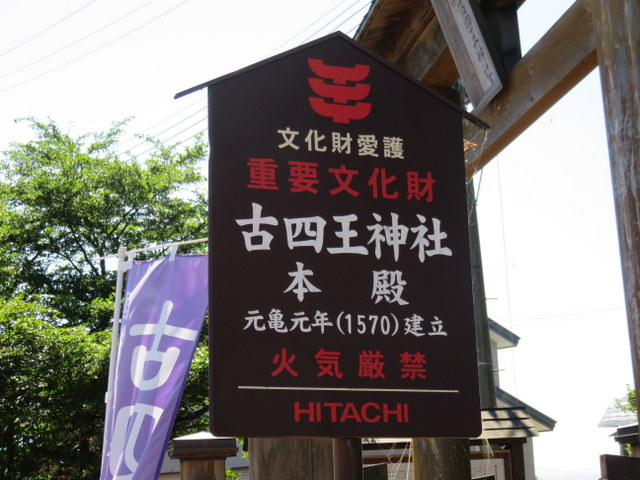 f:id:Yamaoka:20190815095221j:image