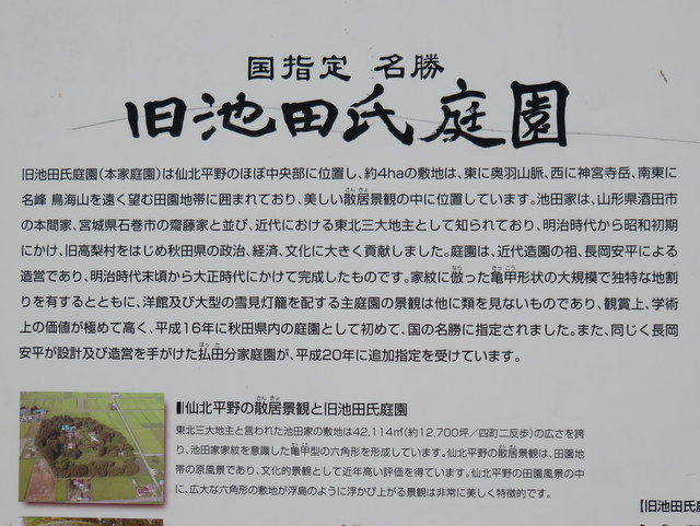 f:id:Yamaoka:20190815105122j:image
