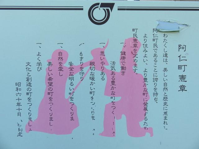 f:id:Yamaoka:20190815153216j:image