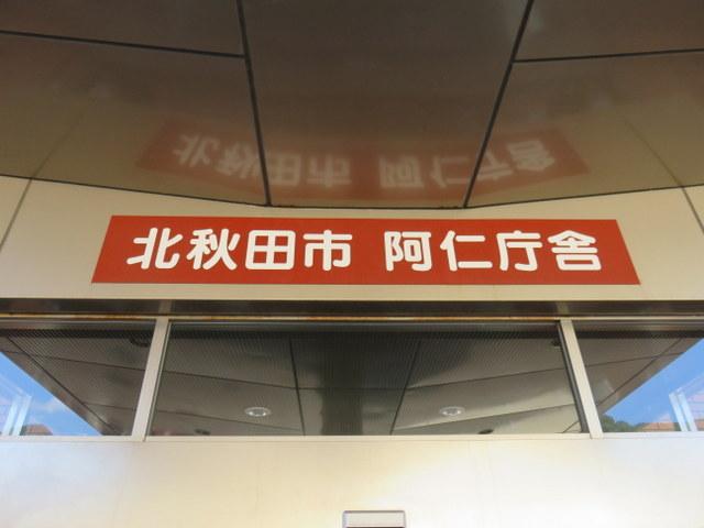 f:id:Yamaoka:20190815153259j:image