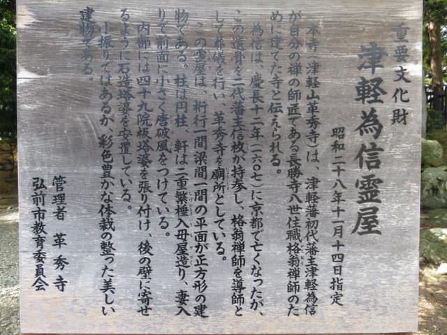 f:id:Yamaoka:20190816091107j:image