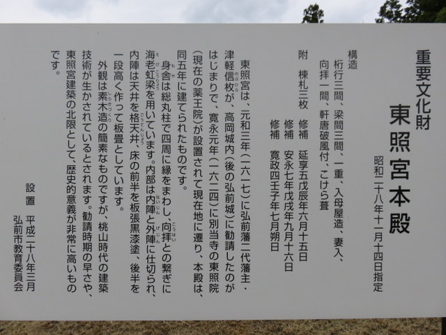 f:id:Yamaoka:20190816110545j:image
