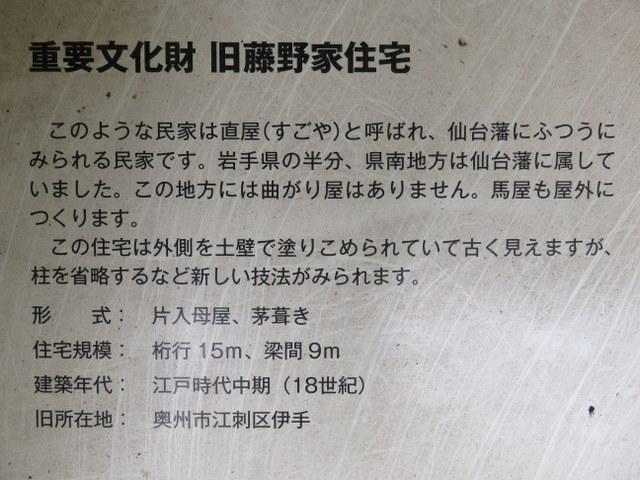 f:id:Yamaoka:20190817130657j:image