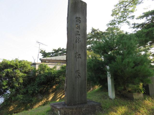 f:id:Yamaoka:20190818160845j:image