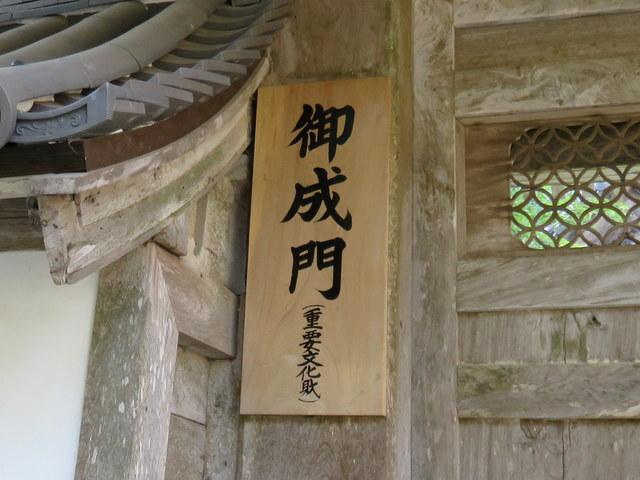 f:id:Yamaoka:20190818161716j:image