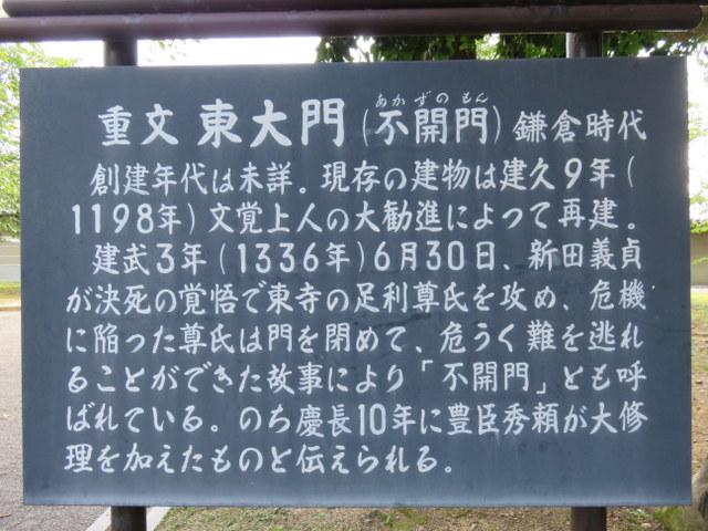 f:id:Yamaoka:20190825101836j:image