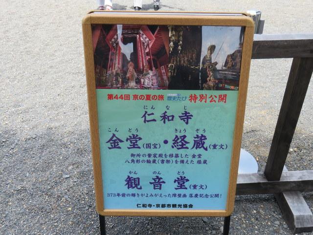f:id:Yamaoka:20190825121117j:image
