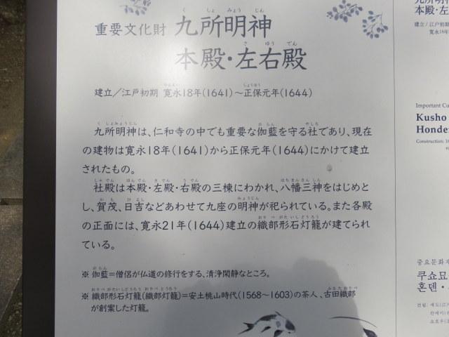 f:id:Yamaoka:20190825122158j:image