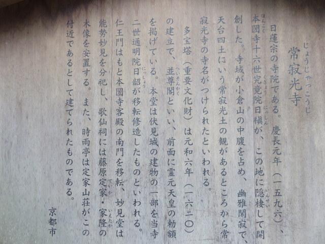 f:id:Yamaoka:20190825161935j:image