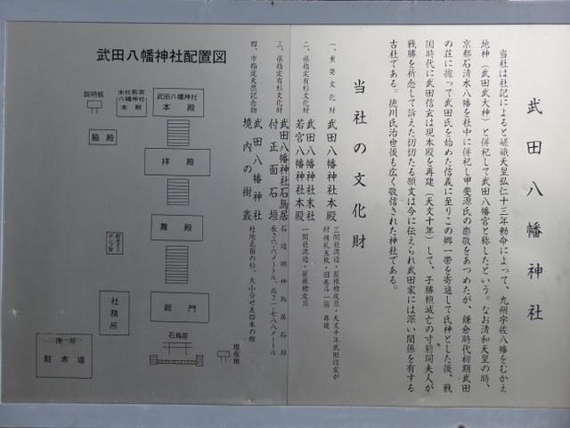 f:id:Yamaoka:20190831165020j:image