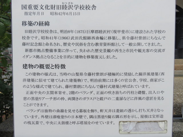 f:id:Yamaoka:20190901130635j:image